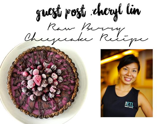 guest blogger cheryl lin.jpg